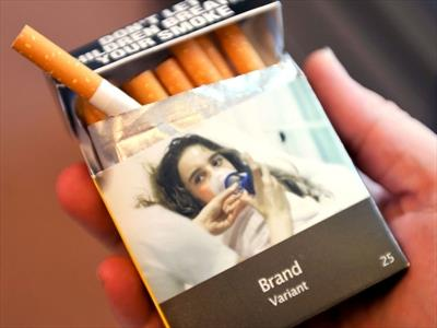Australia cigarette packaging