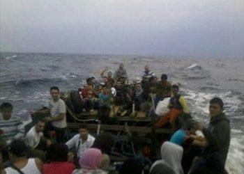 Asylum Seeker Strip Searches