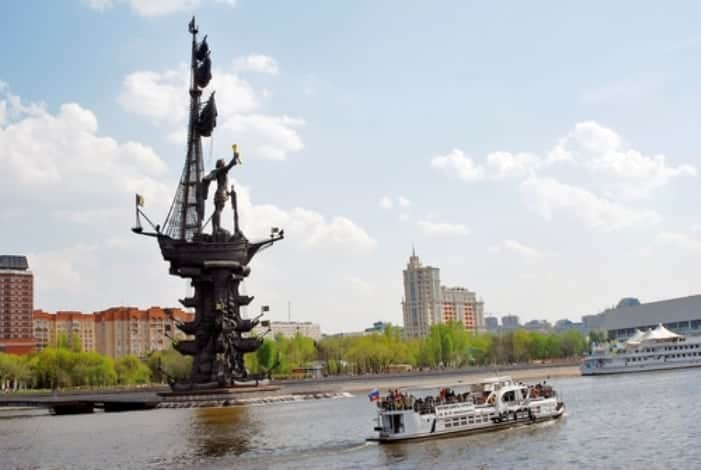 Russia - Moscow - Peter The Great Monument