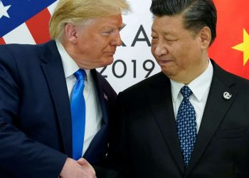 US-China relations were already heated