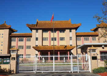 More bad blood between Australia and China on the cards? The Chinese embassy in Canberra. Photo credit: Nick-D via Wikipedia
